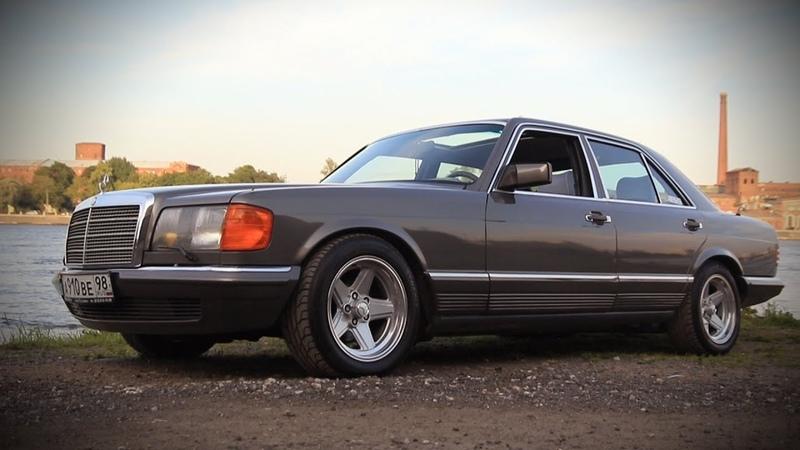 Mercedes W126. Лучший S класс за всю историю!