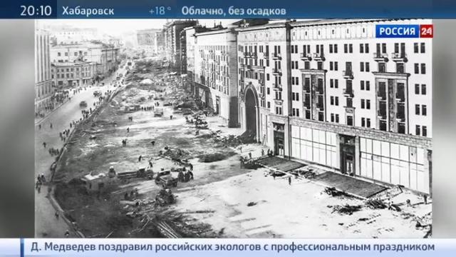 Новости на Россия 24 • Тверской превратился в праздник для археологов