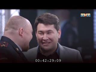 Однажды в России: Фейлы на съёмках