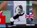 СССР VS Нацисткая германия Том и Джери прикол