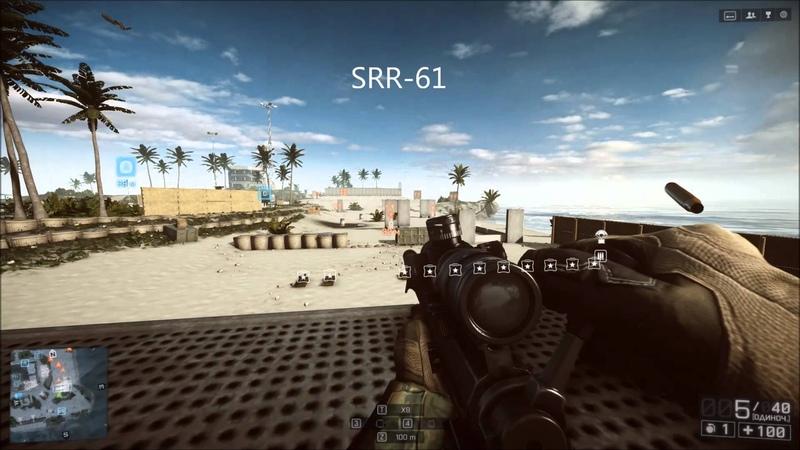 Battlefield 4 - Звуки выстрелов (снайперские винтовки)
