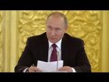 а Кто это сделал? Путин! ^_^