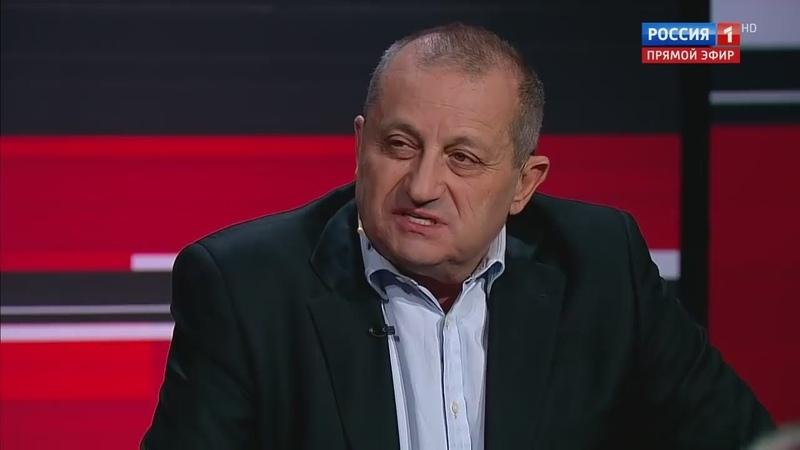 Яков Кедми: Горбачев СДАЛ и РАЗВАЛИЛ СССР!