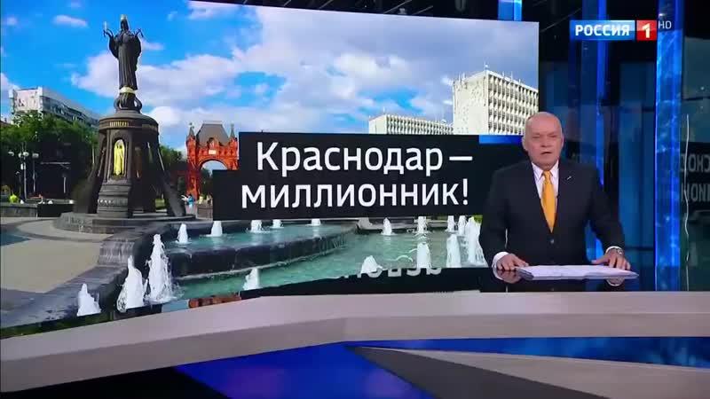 Новый город-миллионник в России чем живет Краснодар - Россия 24