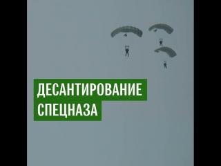 Занятия по воздушно-десантной подготовке под Хабаровском