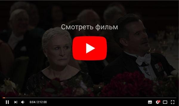Порно видео поменялись женами онт
