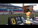 Финал по мини футболу на переходящий кубок ВДЦ Смена