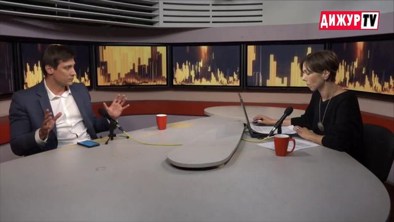 Дмитрий Гудков про мусорный коллапс в Подмосковье