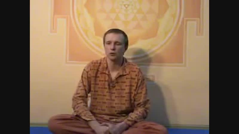 Йога Влюбленности. Лекция 16. В. Запорожцев. 16.03.2010.