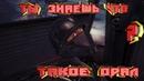 Wolfenstein: The New Order/ТРЕШ, ПРИКОЛЫ, САМЫЙ СОК