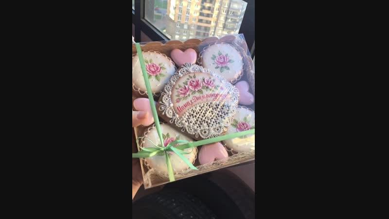 Пряничный набор с розами и сердечками ко Дню Рождения