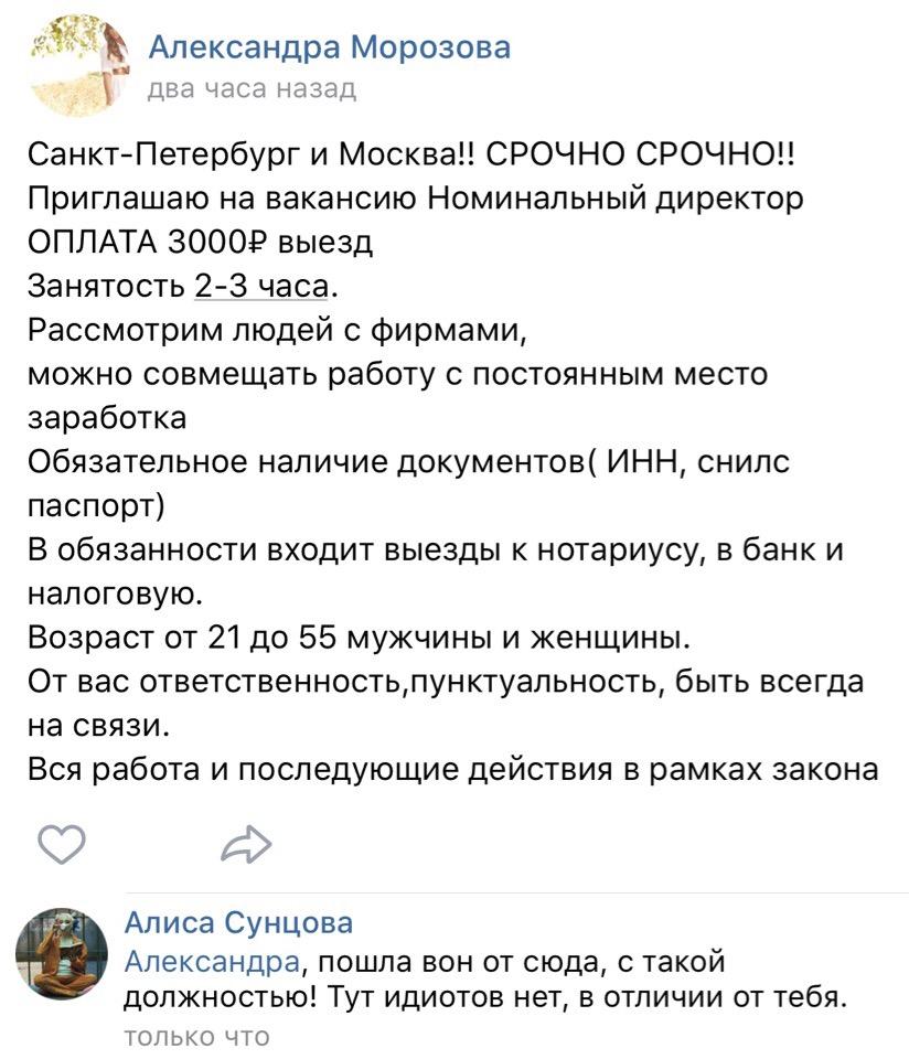 Фнс санкт петербурга выборгского района