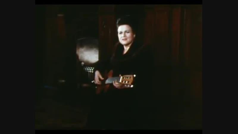 Людмила Зыкина Слушайте если хотите Фильм концерт 1983 смотреть онлайн без регистрации