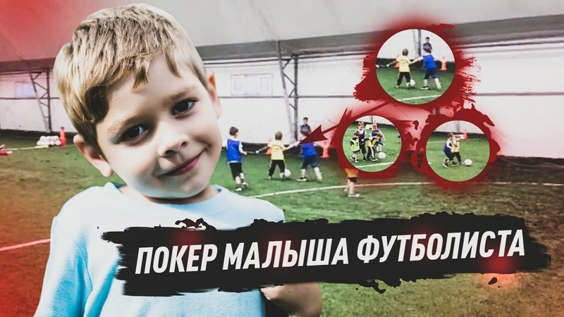 BEST 4 YEAR OLD SOCCER PLAYER in the RUSSIA ★ CRIANÇAS NO FUTEBOL ★ KIDS IN FOOTBALL