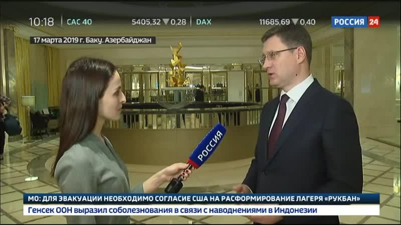 Выполнение декабрьской сделки о сокращении добычи министры стран ОПЕК обсуждают в Баку