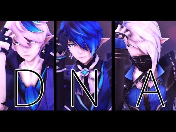 【Elsword MMD】BTS (방탄소년단) - DNA 『Lu/Ciel』