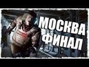 СЕКРЕТНЫЙ БУНКЕР С 1 000 ЗОМБИ В МОСКВЕ - WORLD WAR Z