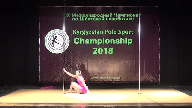 Шишкарева Надежда. Любители 1. Kyrgyzstan Pole Sport Championship 2018