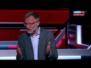Михеев о хамской политике Трампа. Как слон в посудной лавке! [2018.05.14]