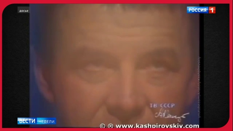Как Тони Робинсон Заработал в Москве на 1 сенября 17 000 000 $ Кошпировский от него не отстаёт...