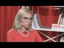 Россия не упустит двухмесячный хаос власти в Украине Мария Золкина