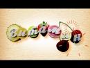 Детская передача ВИ ТА МИН Смотрите в эту субботу 24 03 на телеканате Первый Крымский