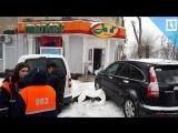 Взрыв в Кишиневе