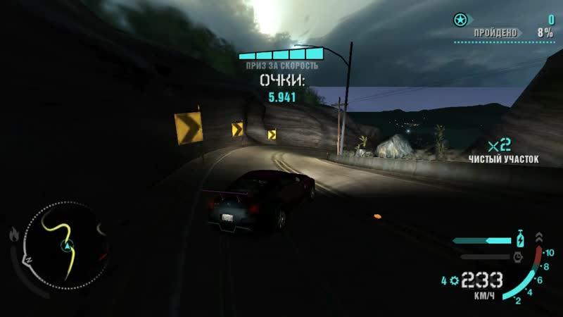 NFS Carbon / Drift Duel / Stolich vs Joker / Cooper Ridge / 350Z / Part 1.3 / Keyboard /