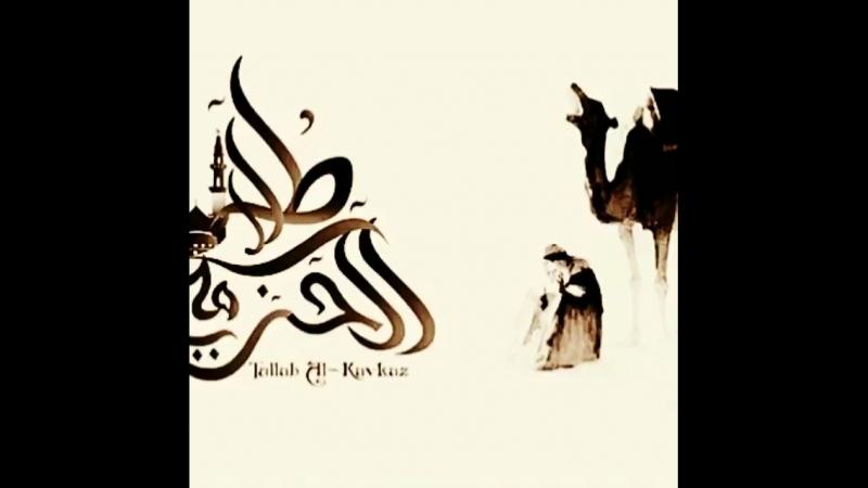Исмаиль абу Мухаммад.Не будь подобен шайтану ,заклинаю тебя Аллахом...