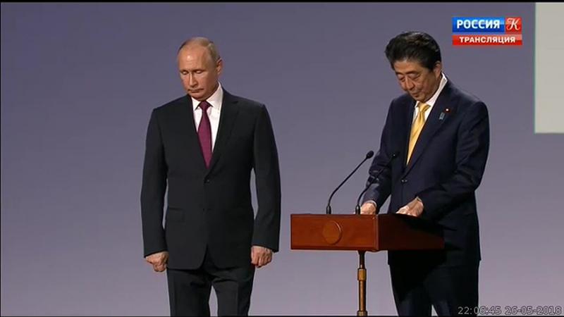 Торжественная церемония открытия года и Японии в России. Трансляция из Большого театра .[22-00 26-05-2018]