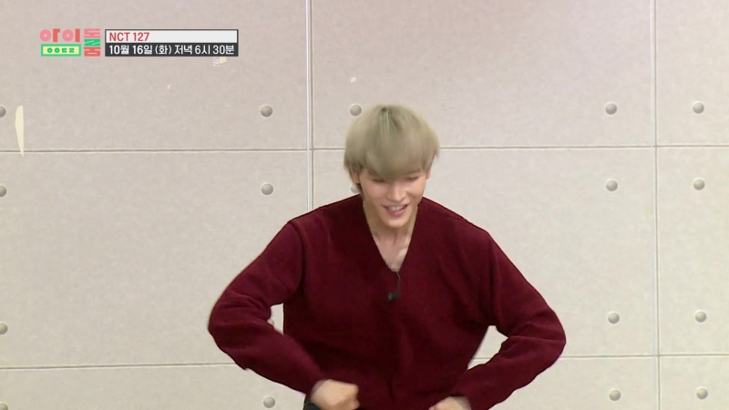 아이돌룸 23회 선공개 - NCT127이 추는 츄잉껌과 BOSS 댄스♪