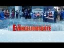 DER EVANGELIUMSBOTE Film Trailer 2018 HD Wie verbreitete sie das Evangelium des Himmelreichs