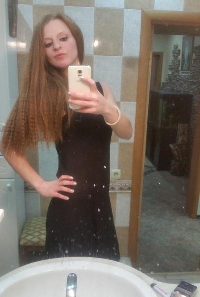 Ульяна Котенок