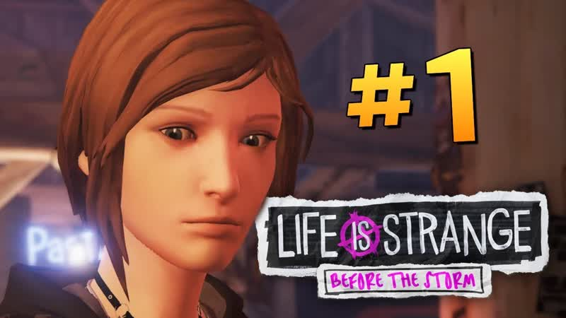 [TheBrainDit] ЭТО РОК КОНЦЕРТ, ДЕТКА! - Life Is Strange Before The Storm 1
