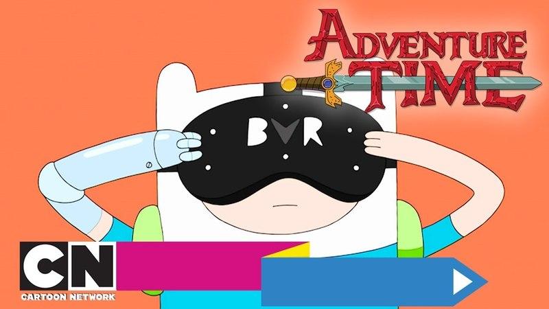 Время приключений | Помощники Облако света (серия целиком) | Cartoon Network