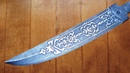 Клинок кинжала Бебут из дамасской стали Процесс изготовления