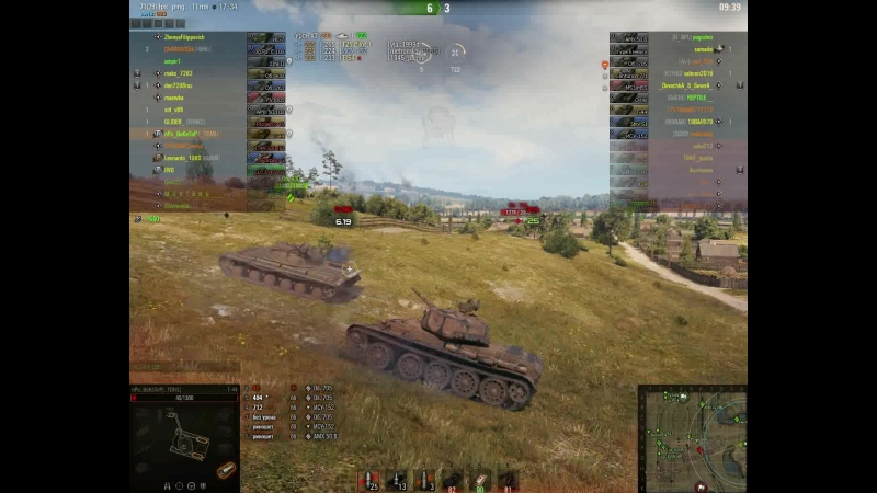 Т-44 Прохоровка