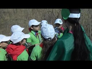 видеоотчёт о проведении квеста_Мир заповедной природы_ 16.04.2018
