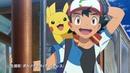 Pocket Monster Minna no Monogatari Pokémon the Movie Everyone's Story Teaser 2
