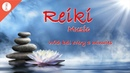 Reiki Music Sound Healing Positive Vibes With Bell Every 3 Minutes