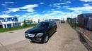 2013 Mercedes-Benz GL 350 CDI 4Matic POV Test Drive