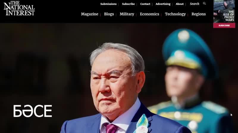 США- следующий политический кризис будет в Казахстане - БАСЕ.mp4