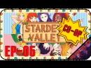 Stardew Valley EP-05 - Стрим - Зима близко