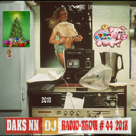 Шляпа и Бутерброд 44 2018 (DJ Daks NN New Year Radio-Show Mix)