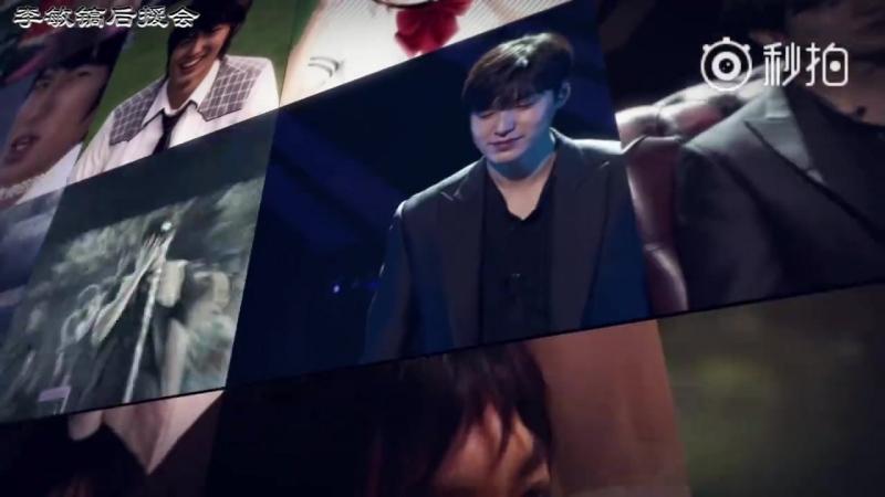 2006.05.10--2018.05.10 фанвидео в честь 12 годовщины со дня дебюта ЛМХ by 李敏镐后援会