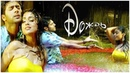 Дождь (2005) боевик, приключения, комедия, мелодрама, триллер, индийское