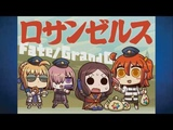 FateGrand Order на Anime Expo 2018