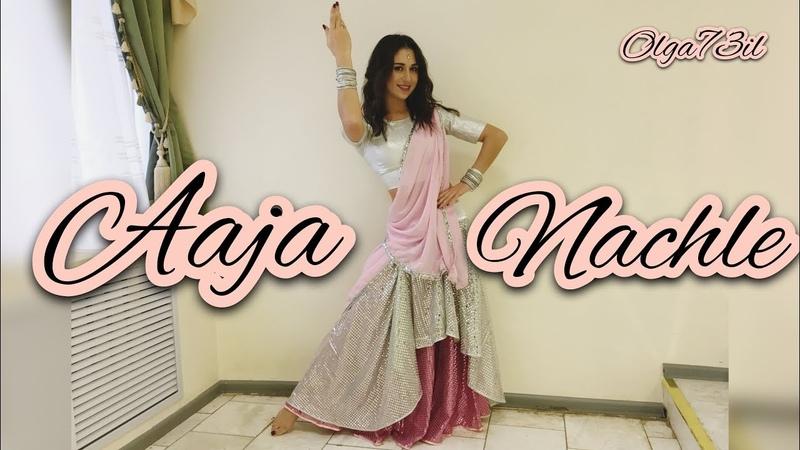 Aaja Nachle | Devdas | Madhuri Dixit | Olga73il | Bollywood dance | Давайте танцевать