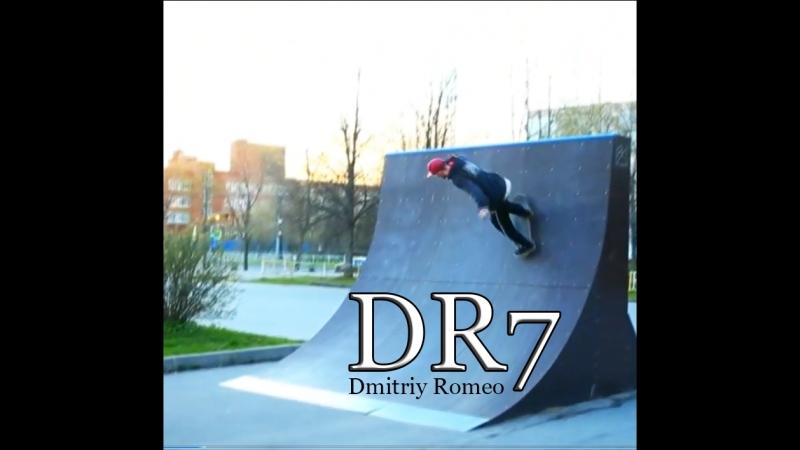 Diman Svetlove - Pop shove-it. (Romeo DR7)