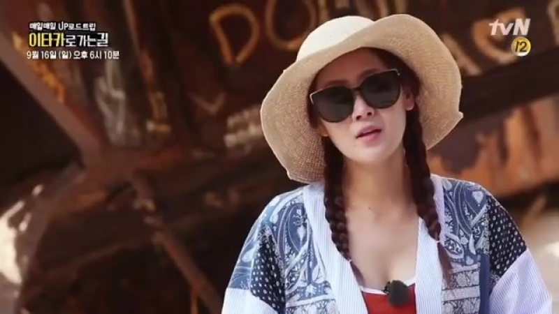 [PREVIEW] SOYOU @ tvN's Road to Ithaca (ep.10)